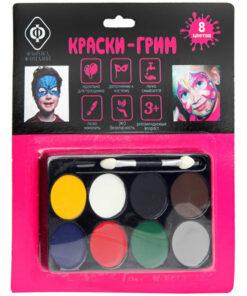 Краски для грима Фабрика фантазий, 08 цветов, кисть-аппликатор, блистер