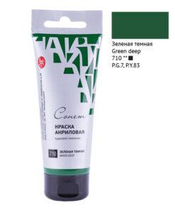 Краска акриловая художественная Сонет, 75мл, глянцевая, туба, зеленый темный