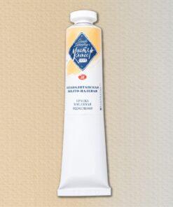 Неаполитанская жёлто-палевая масло МК 46мл Код: 1104223