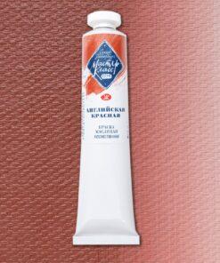 Английская красная масло Мастер Класс 46мл  Код: 1104300