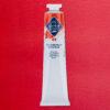 Гераниевая красная масло МК 46мл Код: 1104364