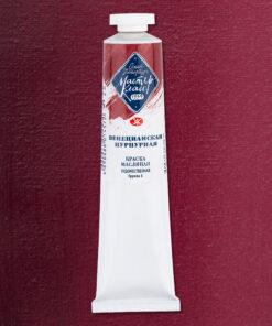Венецианская пурпурная масло МК 46мл Код: 1104365