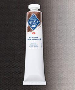 Ван-Дик коричневый масло МК 46мл Код: 1104401