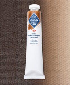Марс коричневый светлый масло МК 46мл Код: 1104402