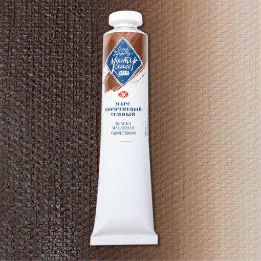 Марс коричневый темный масло МК 46мл Код: 1104403