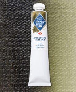 Араратская зеленая масло МК 46мл Код: 1104715
