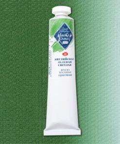 Английская зеленая светлая масло МК 46мл Код: 1104737