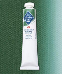 Английская зеленая темная масло МК 46мл Код: 1104738