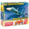 Набор для сборки модели Звезда «Самолет «Су-27», масштаб 1:72