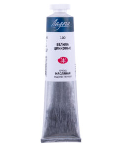 Белила цинковые масло Ладога 46мл Код: 1204100