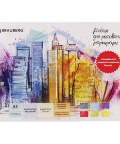 Альбом для маркеров/фломастеров, НЕПРОПИТЫВАЕМЫЙ, БОЛЬШОЙ, А3, 70 г/м2, 40 л., BRAUBERG ART «CLASSIC», 128966