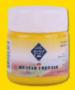 Желтая светлая гуашь МК 40мл Код: 1720213