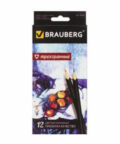 Карандаши цветные BRAUBERG «Artist line», 12 цветов, трехгранные, черный корпус, высшее качество, 180596