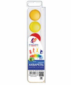 Краски акварельные ЛУЧ «Классика», 6 цветов, медовые, без кисти, пластиковая коробка, 19С1282-08