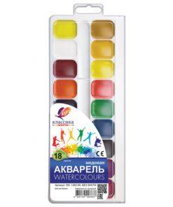 Краски акварельные ЛУЧ «Классика», 18 цветов, медовые, без кисти, пластиковая коробка, 19С1292-08
