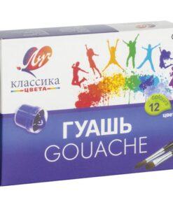 Гуашь ЛУЧ «Классика», 12 цветов по 20 мл, без кисти, картонная упаковка, 19С1277-08