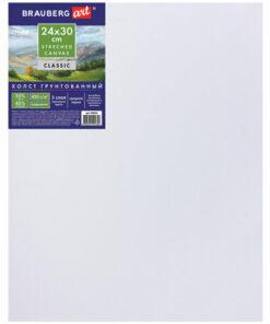 Холст на подрамнике BRAUBERG ART «CLASSIC», 24х30 см, грунтованный, 45% хлопок, 55% лен, среднее зерно, 190635