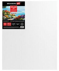 Холст на подрамнике BRAUBERG ART «PREMIERE», 50х60 см, грунтованный, 100% лен, среднее зерно, 190641