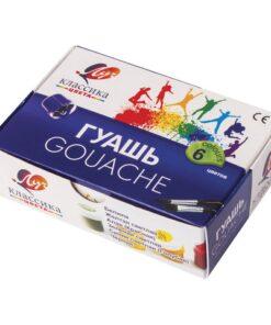 Гуашь ЛУЧ «Классика», 6 цветов по 20 мл, без кисти, картонная упаковка, 19С 1275-08