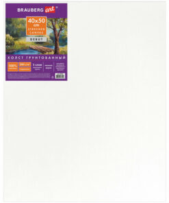 Холст на подрамнике BRAUBERG ART «DEBUT», 40х50 см, грунтованный, 100% хлопок, мелкое зерно, 191024
