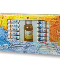Краски масляные художественные «Ладога», 12 цветов по 18 мл + масло льняное 120 мл + 2 кисти, 1241967