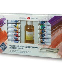 Краски масляные художественные «Мастер класс», 12 цветов по 18 мл + масло льняное 120 мл + 2 кисти, 1141965