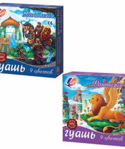 Гуашь ЛУЧ «Фантазия», 9 цветов по 15 мл, без кисти, картонная упаковка, 25С1528-08