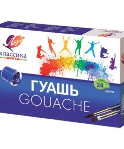 Гуашь ЛУЧ «Классика», 24 цвета по 20 мл, без кисти, картонная упаковка, 28С 1681-08