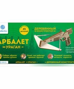 Конструктор деревянный Intellectico «Арбалет. Ураган», 45 эл., картонная коробка