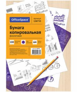 Бумага копировальная OfficeSpace, А4, 100л., фиолетовая