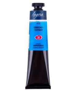 Небесно-голубая акрил Ладога 46мл Код: 2204512