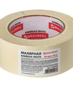 Клейкая лента малярная крепированная 48 мм х 50 м (реальная длина!), профессиональная, BRAUBERG, 226426