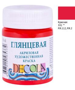 Краска акриловая художественная Decola, 50мл, глянцевая, баночка, красный