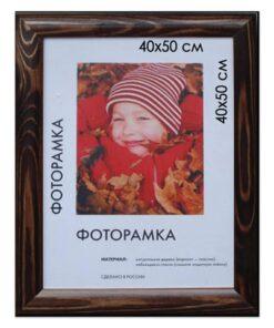 Рамка премиум 40х50 см, дерево, багет 26 мм, «Berta», темно-коричневая, 0006-16-0007