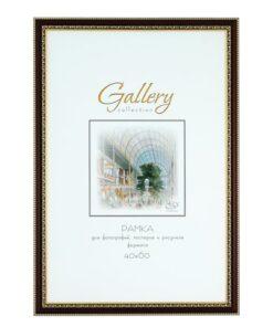 Рамка бизнес-класса 40х60 см, пластик, багет 28 мм, «Gallery», орех с позолотой, 644858-17