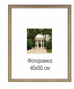 Рамка премиум 40х50 см, дерево, багет 44 мм, «Sasha», светло-коричневая, 0011-16-0000