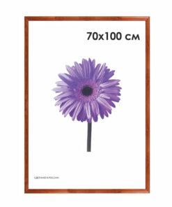 Рамка премиум 70х100 см, дерево, багет 26 мм, «Linda», орех, 0065-70-0006
