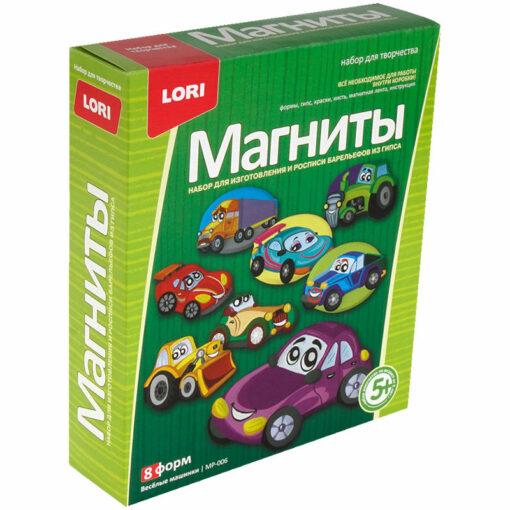 Набор для изготовления магнитов из гипса Lori «Веселые машинки», картонная коробка