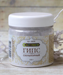 """Гипс скульптурный 150 гр. """"Craft Premier"""""""