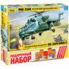Набор для сборки модели Звезда «Российский ударный вертолет Ми-35М», масштаб 1:72