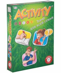 Игра настольная Piatnik «Activity. Travel для всей семьи», компактная версия, картонная коробка