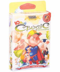 Игра настольная HobbyWorld «Свинтус. Юный», картонная коробка
