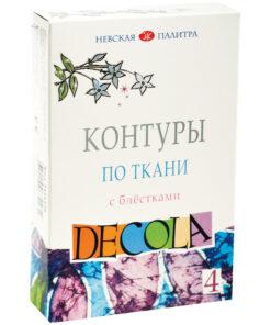 Контуры акриловые по ткани Decola, 04 цвета, с блестками, 18мл, картон
