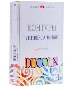 Контуры акриловые универсальные Decola, 04 цвета, 18мл, картон