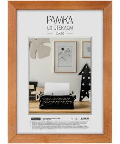 Рамка деревянная 21*30см, OfficeSpace, №3, мокко