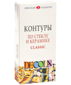 Контуры по стеклу и керамике Decola, 03 цвета, Classic, 18мл, картон