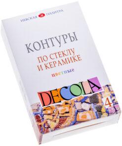 Контуры по стеклу и керамике Decola, 04 цвета, 18мл, картон