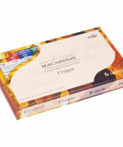Краски масляные Гамма «Студия», 06 цветов, 18мл/туба, картон