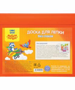 Доска для лепки Мульти-Пульти, А4, полистирол, оранжевый