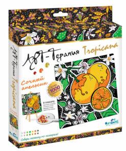 Алмазная мозаика Origami «Алмазные узоры. Сочный апельсин», 20*20см, европодвес
